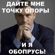 кличко1